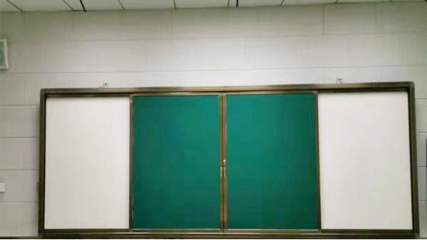 粉笔在教室用黑板白板上打滑原因及解决办法- [优雅乐]