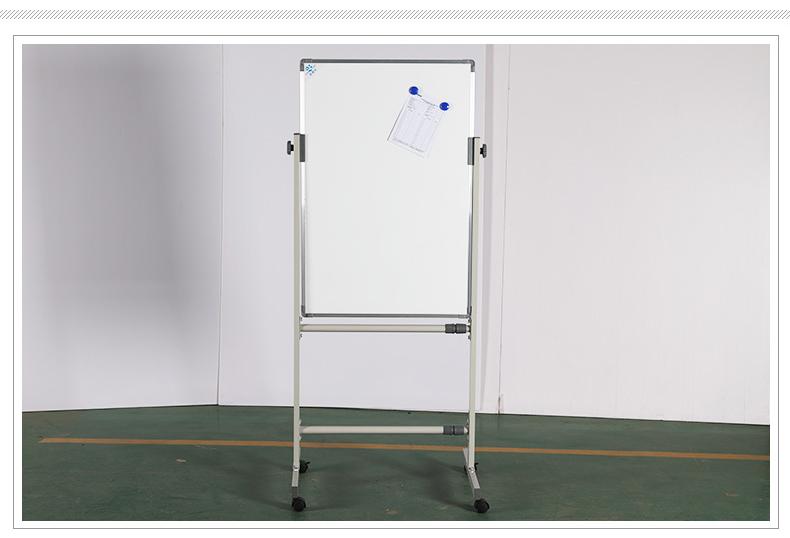 圆管支架白板