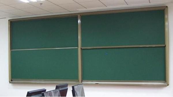 教室黑板供应厂家,现货供应不是问题-优雅乐