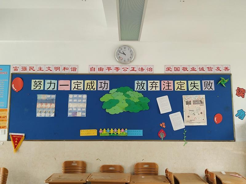 学校教室用黑板材质