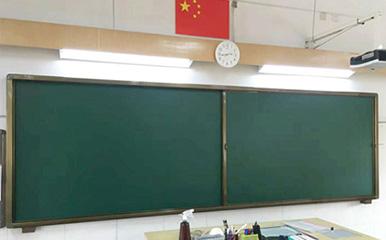 中学黑板解决方案