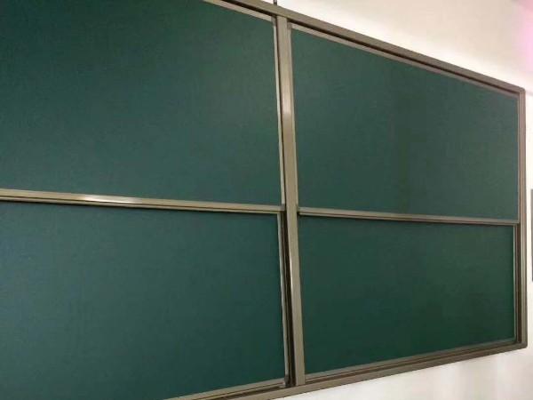 大学教室上下滑的黑板,2021年全新报价都在这里-优雅乐