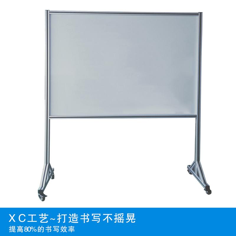 教学支架白板
