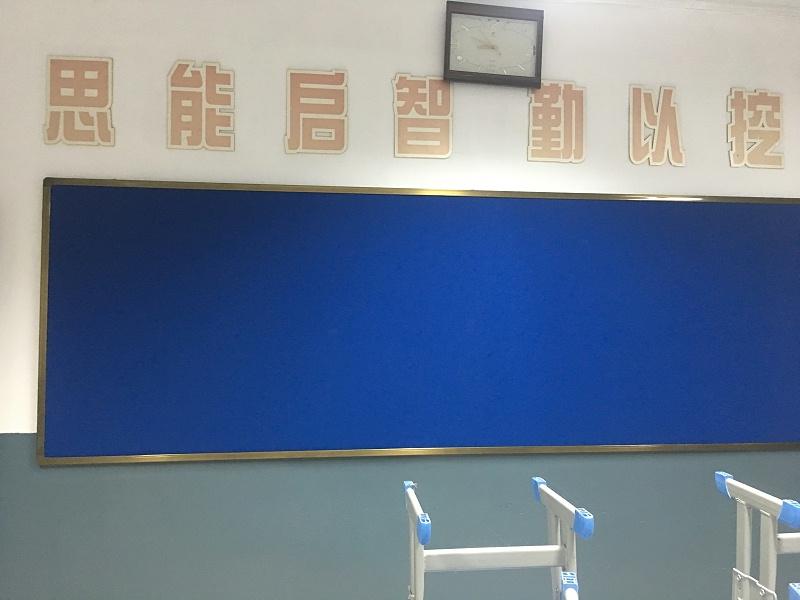 学校教学后黑板