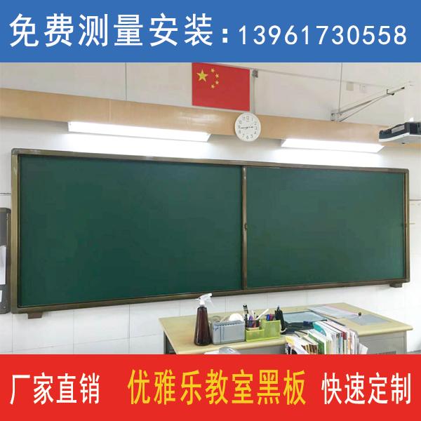 教室黑板厂家