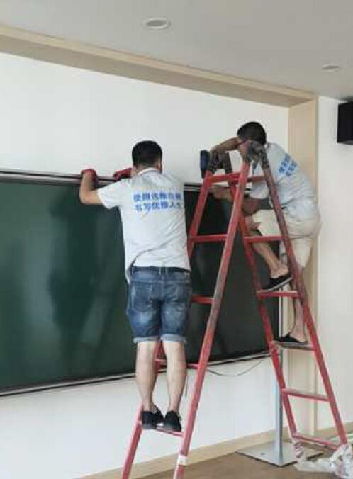 教学黑板安装