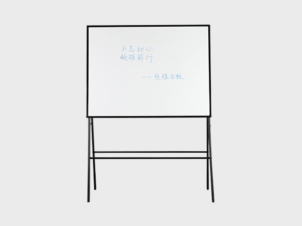 A型可折叠支架白板