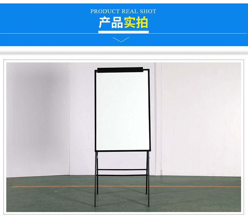 A型架板产品参数