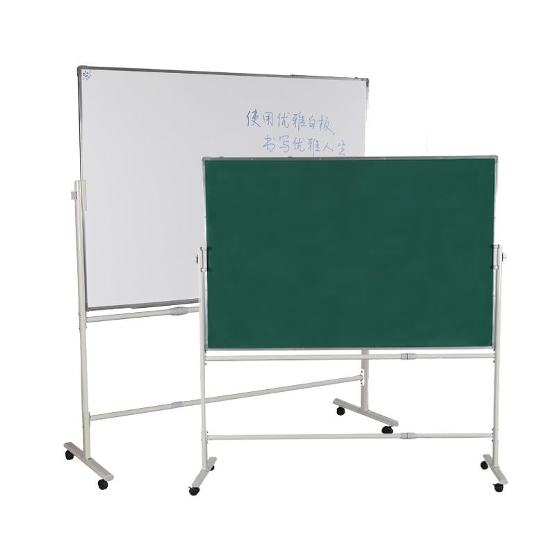 可移动教学黑板厂家