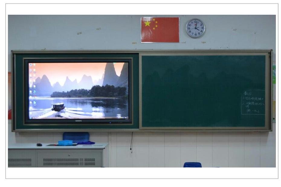 黑板实拍图2